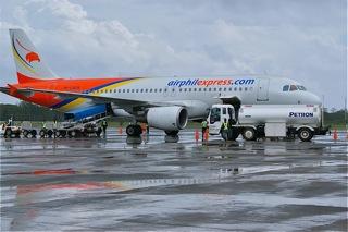 Puerto Princesa Airport Palawan AirPhilExpress