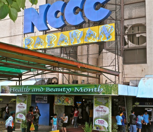 """This photo of NCCC in Puerto Princesa City was taken in late-July 2011."" retirednoway"