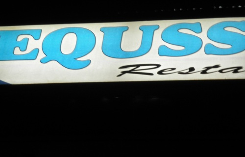 """Equus, along Rizal Avenue"" retirednoway"
