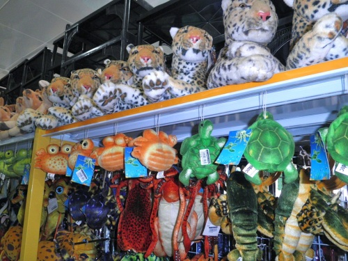 """Plush toys from China (Modern plush are commonly manufactured from synthetic fibers such as polyester. One of the largest uses of this fabric is in the production of toys, with small stuffed animals made from plush fabric, such as teddy bears. http://en.wikipedia.org/wiki/Plush)"" retirednoway"